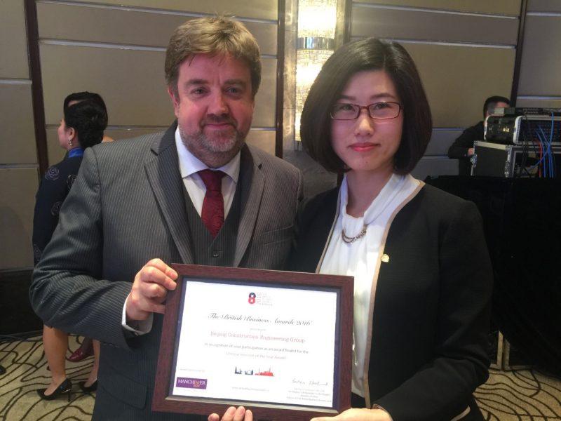 Photo: BCEG receives prestigious British business award
